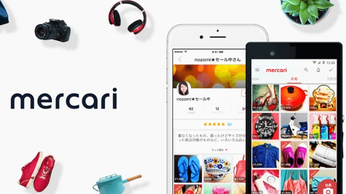 Is Mercari Legit And Safe? 15 Tips For Buyers And Sellers